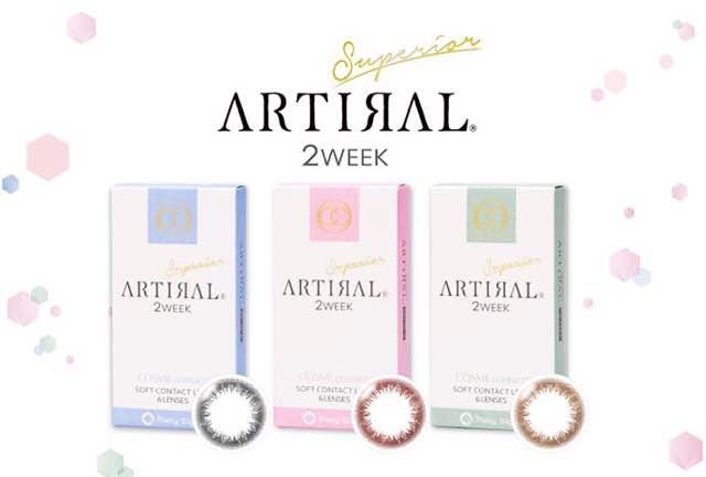 アーティラルスペリア2ウィーク/ARTIRAL Superior 2week 口コミ/感想/評判