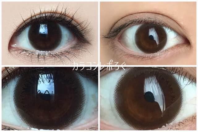 アーティラルスペリア2ウィークオークル/黒目と茶目発色の違い比較
