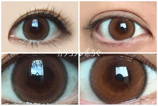 シピワンデーマリーペシェ黒目と茶目発色の違い比較