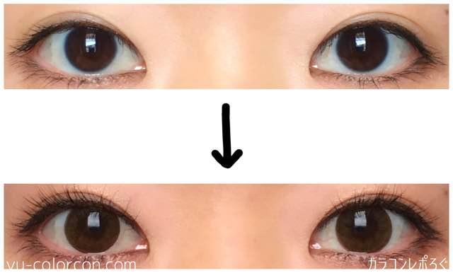 イットガールガールリッシュブラウン(i-lens/アイレンズ)両目ビフォーアフター