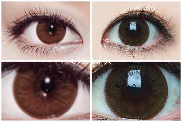 イットガールガールリッシュブラウン(i-lens/アイレンズ)公式と実際の着画違い比較