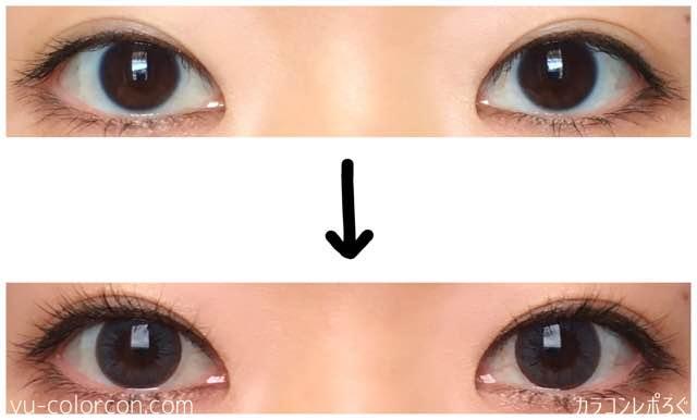 イットガールガールリッシュグレー(i-lens/アイレンズ)両目ビフォーアフター
