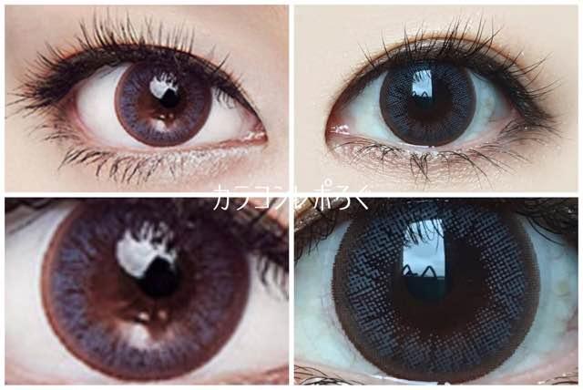 イットガールガールリッシュグレー(i-lens/アイレンズ)公式と実際の着画違い比較