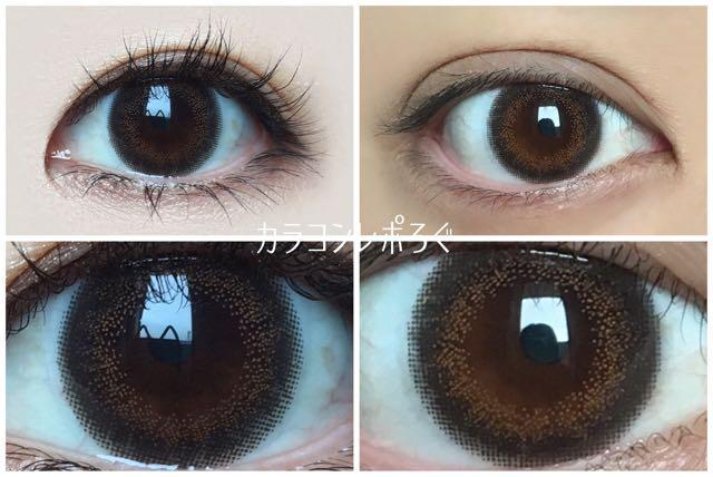 ミッシュブルーミンマンスリーアプリコットヌード/黒目と茶目発色の違い比較
