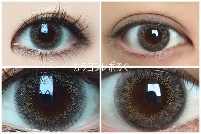 ミッシュブルーミンマンスリークリアグレージュ/黒目と茶目発色の違い比較