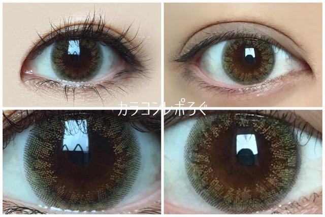 ミッシュブルーミンマンスリーグロッシーアッシュ/黒目と茶目発色の違い比較