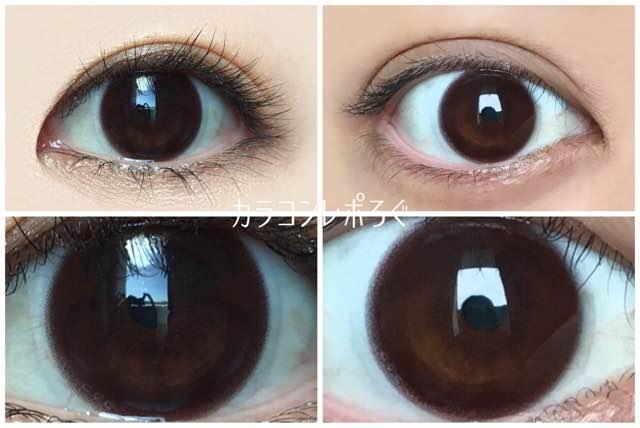 2ウィークCCフルリール さくらサクラ黒目と茶目発色の違い比較