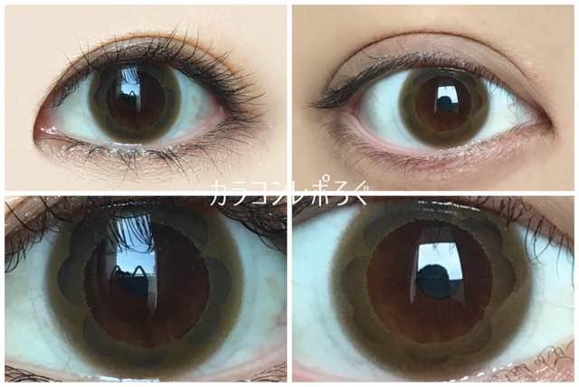 2ウィークCCフルリール 四つ葉のクローバー黒目と茶目発色の違い比較