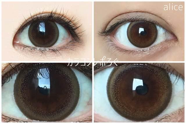 エンチュール/em TULLEアリス黒目と茶目発色の違い比較