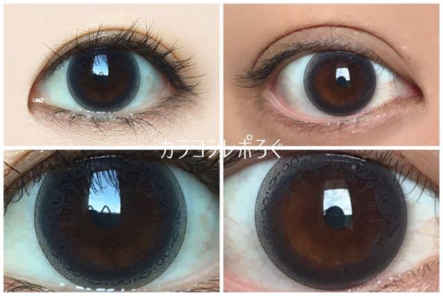グレイスメイク(シードアイコフレワンデーUV)黒目と茶目発色の違い比較