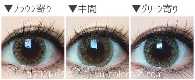 ヘーゼル色の瞳とは?幅広くいろんなカラーが含まれます