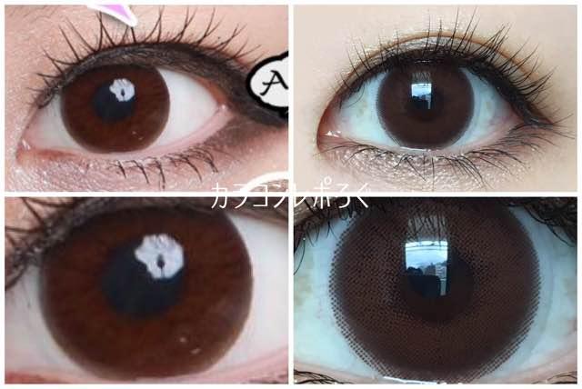 ハイブリッドプレミアムチョコ(i-lens/アイレンズ)公式と実際の着画違い比較