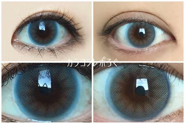 イットガールヴァンパイブルー(i-lens/アイレンズ)黒目と茶目発色の違い比較
