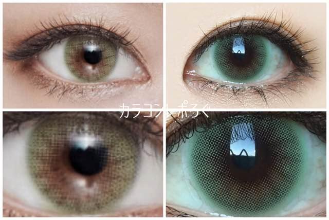 イットガールヴァンパイグリーン(i-lens/アイレンズ)公式と実際の着画違い比較