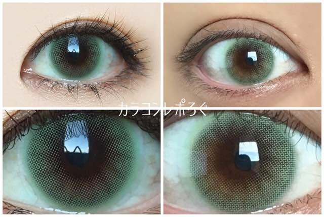 イットガールヴァンパイグリーン(i-lens/アイレンズ)黒目と茶目発色の違い比較