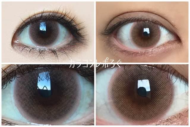 イットガールヴァンパイピンク(i-lens/アイレンズ)黒目と茶目発色の違い比較