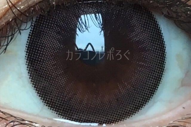 ラルム/LARMEマーメイドビター 着画アップ