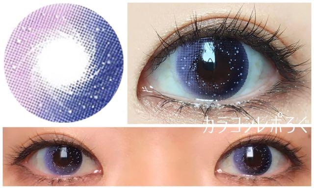 クロ・ギャラクシーバイオレット黒目着画(i-lens QLO Galaxy)