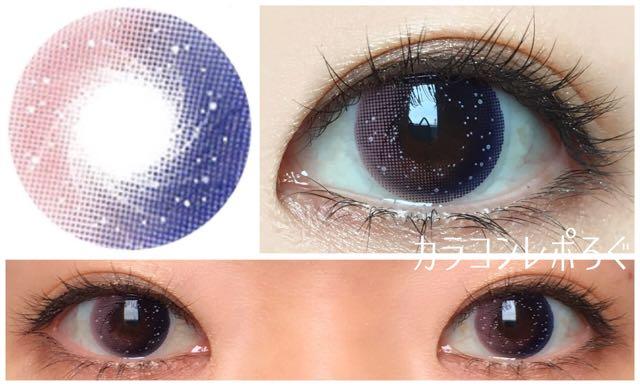 クロ・ギャラクシーピンク黒目着画(i-lens QLO Galaxy)