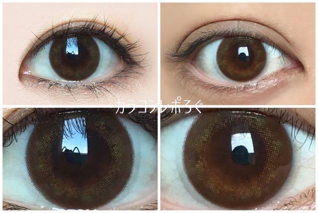 レヴィアワンデー グレース/黒目と茶目発色の違い比較