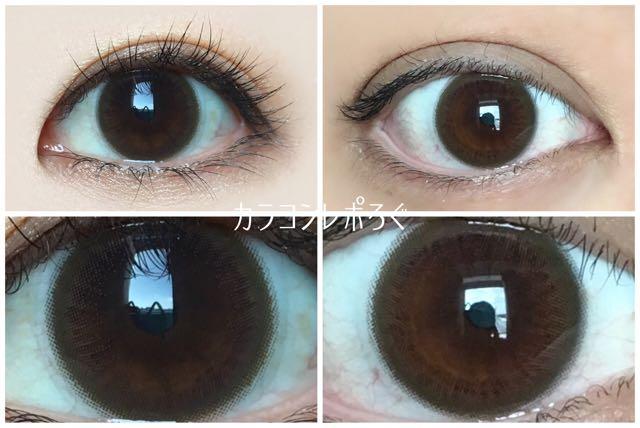 スタンダードブラウン13.1mm/ユーザーセレクトマンスリー黒目と茶目発色の違い比較