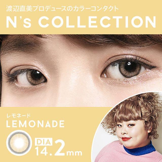 エヌズコレクション N's collection レモネード 口コミ/感想/評判