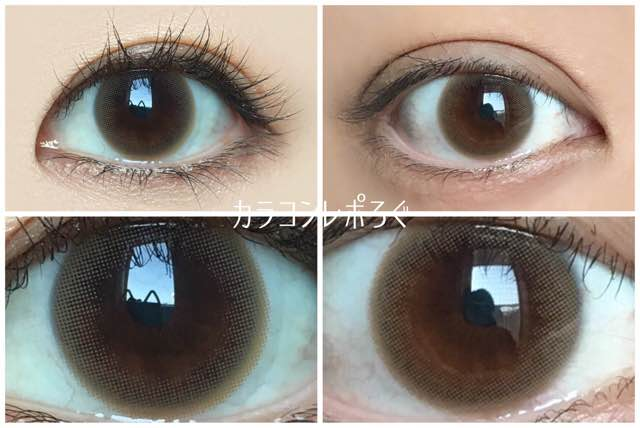 アン ハニーユーブラウン(i-lens/アイレンズ)黒目と茶目発色の違い比較