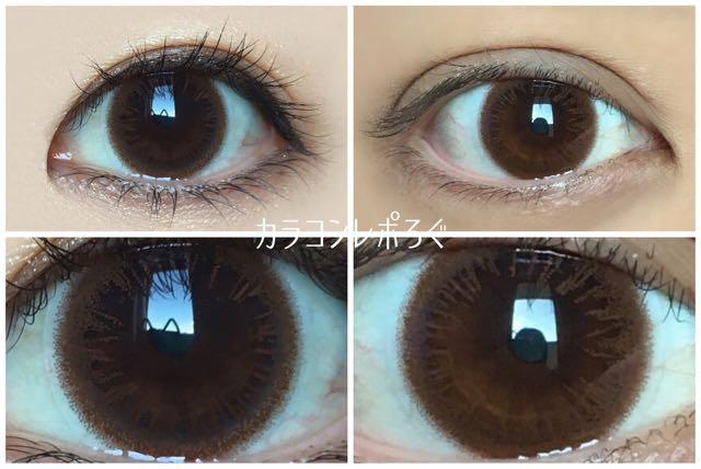 フェアリーワンデーブライトブラウン/黒目と茶目発色の違い比較