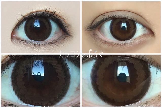 フェアリーワンデードーリーブラウン/黒目と茶目発色の違い比較