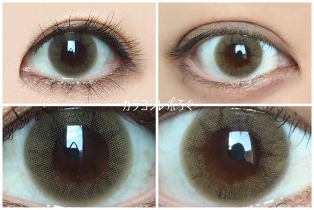 ハニードロップスワンデーシャイン黒目と茶目発色の違い比較