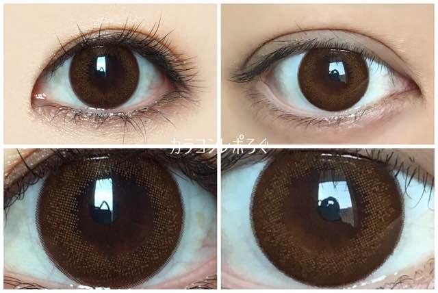 ハニードロップスワンデードーリーブラウン黒目と茶目発色の違い比較