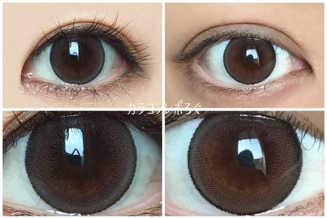 ハニードロップスワンデーベイビーブラウン黒目と茶目発色の違い比較