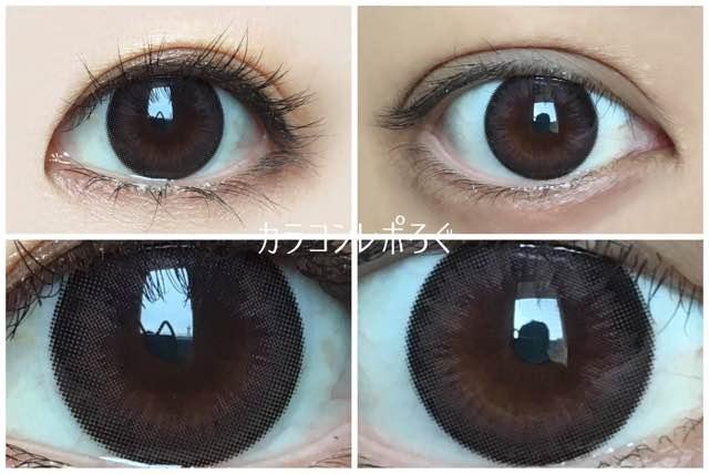 ラルムマーメイドビター黒目と茶目発色の違い比較