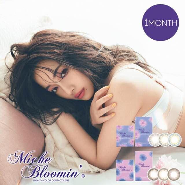 ミッシュブルーミンマンスリー(miche bloomin monthly)口コミ/感想/評判