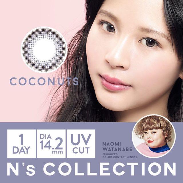 ココナッツ(N's Collection)口コミ/感想/評判