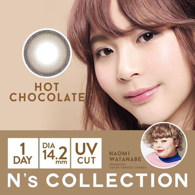 ホットチョコレート(N's Collection)口コミ/感想/評判