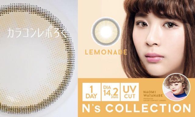 N's Collection レモネード(エヌズコレクション)着レポ/レビュー