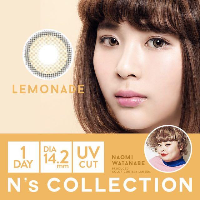 N's Collection レモネード(エヌズコレクション)口コミ/感想/評判