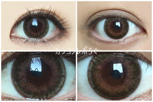 ピエナージュリュクス クレバー黒目と茶目発色の違い比較