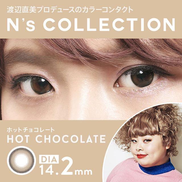 エヌズコレクション N's collection ホットチョコレート 口コミ/感想/評判