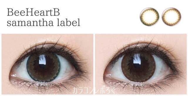 ビーハートビーサマンサレーベル(BeeHeartB Samantha Label)黒目着画まとめ