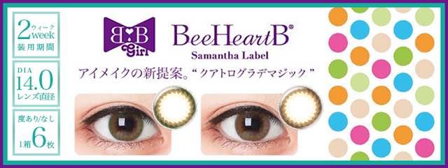 ビーハートビーサマンサレーベル/BeeHeartB Samantha Label