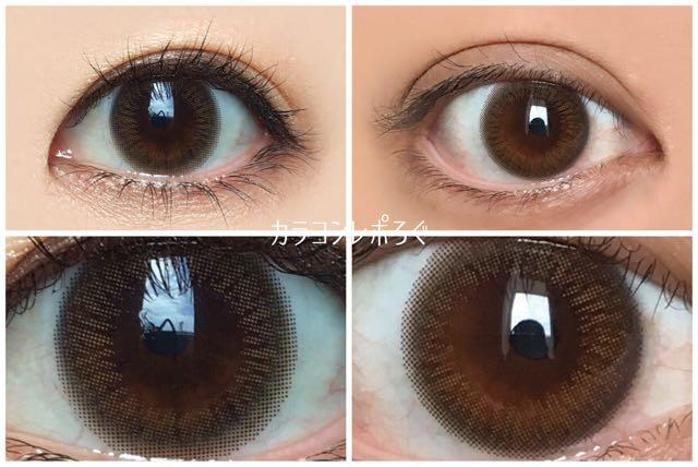 クラレンニューアイリス3301ブラウン(i-lens/アイレンズ)黒目と茶目発色の違い比較