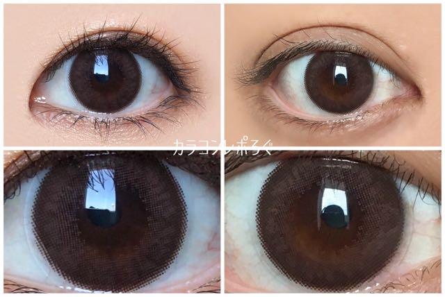 コーヒーシリコンチョコ(i-lens/アイレンズ)黒目と茶目発色の違い比較