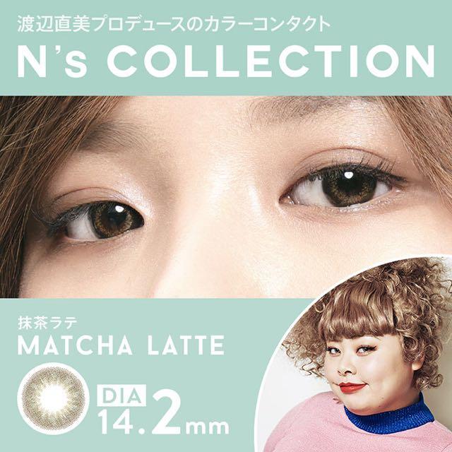 エヌズコレクション N's collection 抹茶ラテ 口コミ/感想/評判