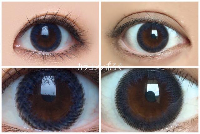 アイクローゼットワンデーダークミント 黒目と茶目発色の違い比較