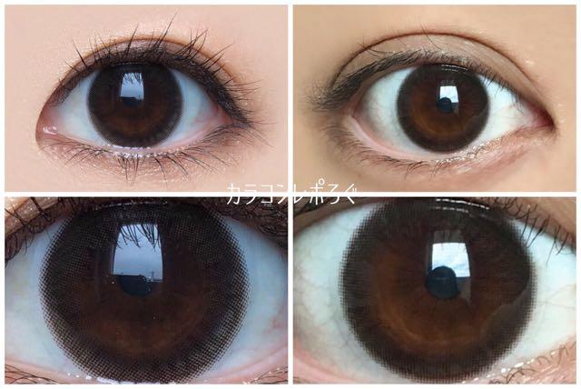 アイクローゼットワンデーカカオブラウン 黒目と茶目発色の違い比較