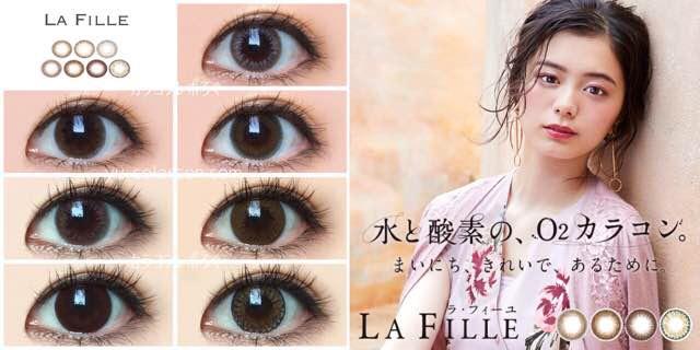 ラ・フィーユワンデー/LA FILLE 1day 着レポ/レビュー