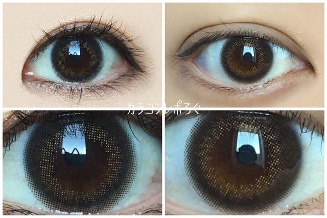 抹茶ラテ(N's Collection/エヌズコレクション)黒目と茶目発色の違い比較