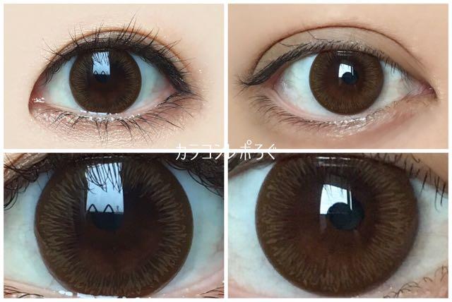 ディファイン ラディアントシック 黒目と茶目発色の違い比較